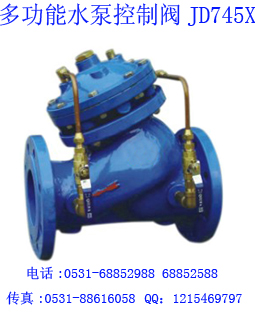 多功能水泵接合控制阀图片/多功能水泵接合控制阀样板图