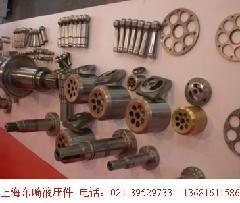 供应原装液压泵传动轴