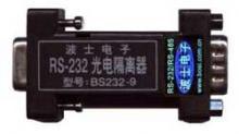 供应RS232口光电隔离器