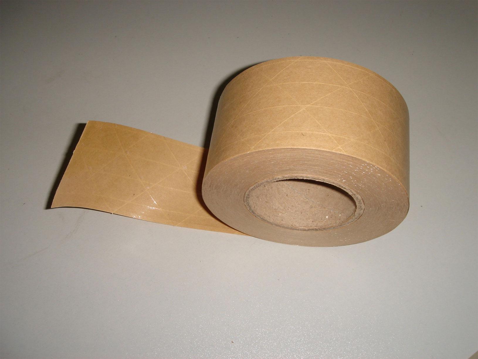 泉州三匹特种粘胶带有限公司生产供应湿水纤维牛皮纸胶带