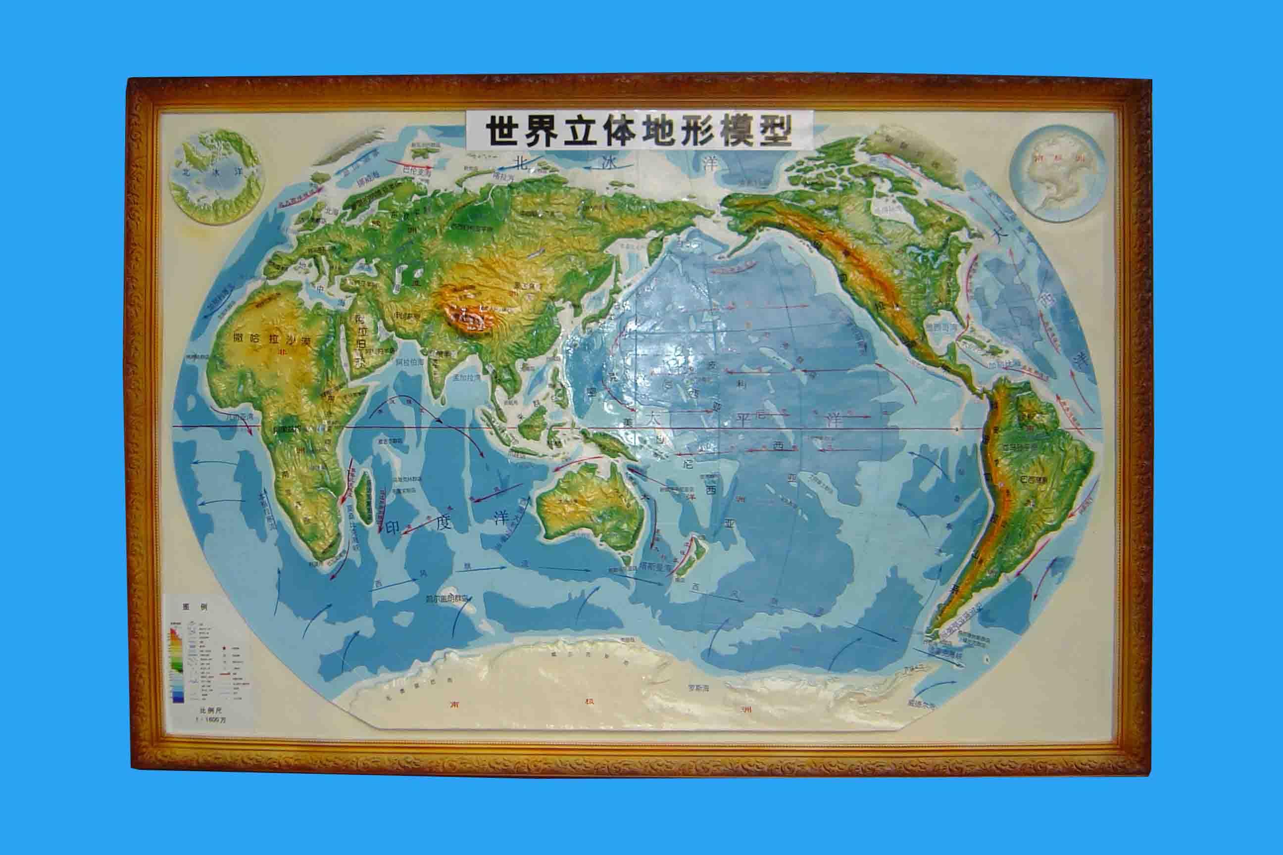 供应世界地图