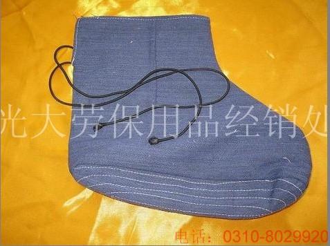 供应劳保用品劳保袜子保暖袜子