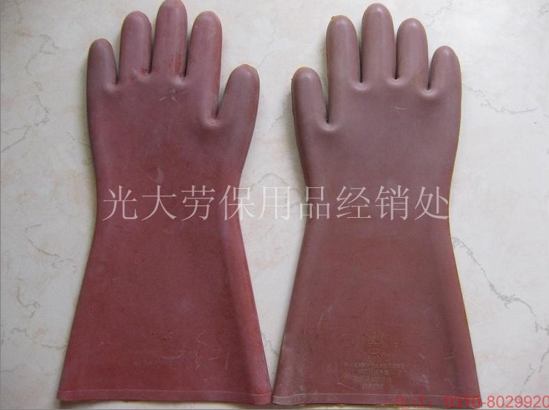 安全牌橡胶绝缘手套
