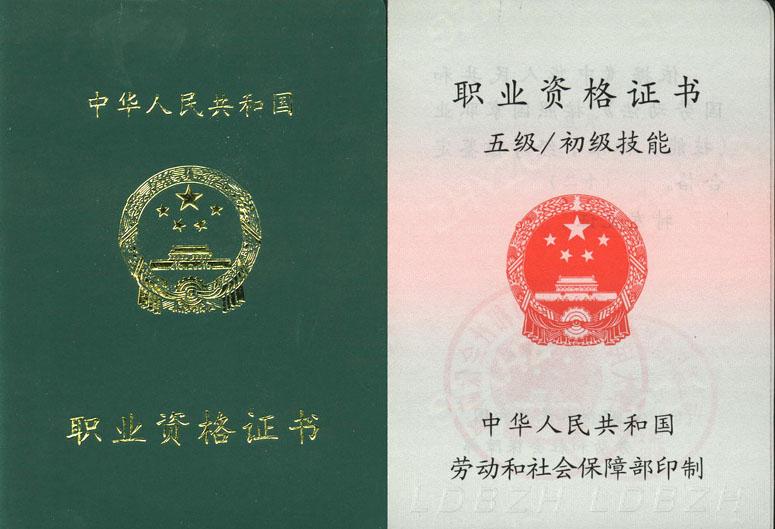 供应陕西省西安市工程测量工