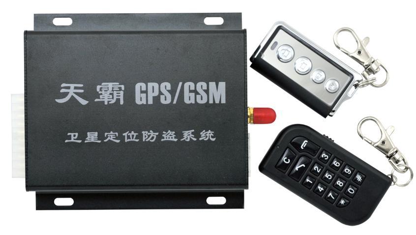供应天霸全自动GSM报警器批发