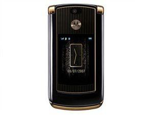 供应V8手机