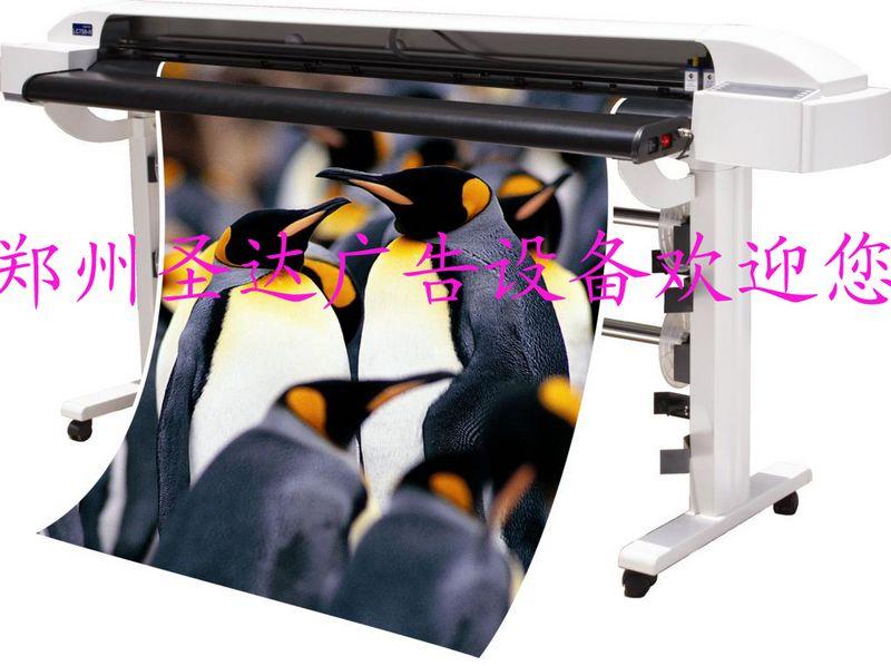 州圣达广告设备公司生产供应郑州乐彩写真机安