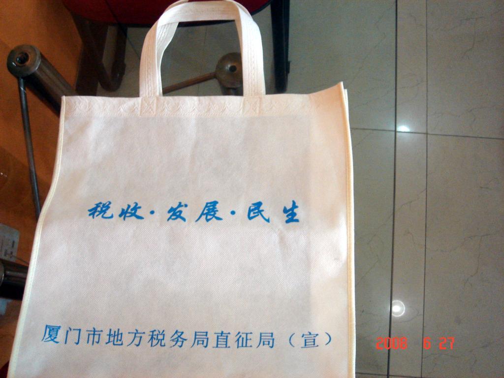 供应江门礼品袋