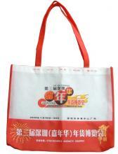 供应东莞购物袋