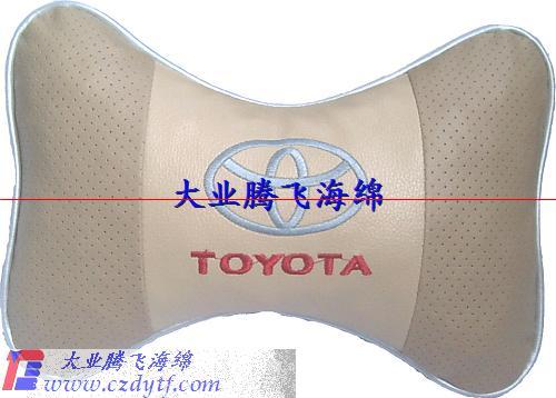 汽车枕专用海绵图片/汽车枕专用海绵样板图
