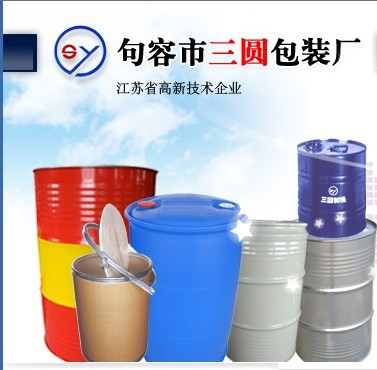 供应包装桶批发
