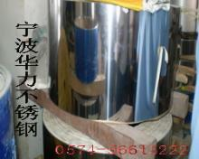 供应热处理包模用耐高温不锈钢包模纸
