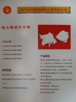 供应耐火保温材料硅酸铝棉
