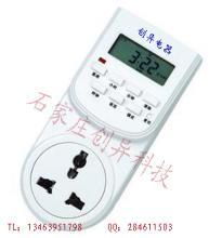 供应电子液晶显示定时插座,定时器插座