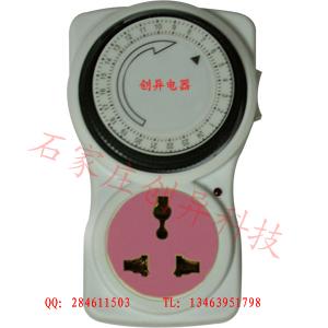 定时器插座