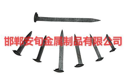 供应普通道钉、道钉、机制道钉、手工道钉、矿用小道钉图片