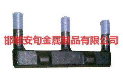供应E型螺栓