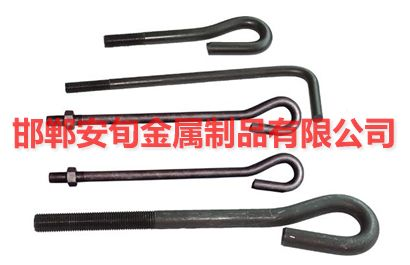 供应地脚螺栓、地勾、地脚丝、直角地脚螺栓、T型头地脚螺栓