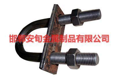 供应U型螺栓、U型栓、U型丝