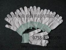 供应针织手套