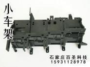 国产750写真机小车架图片