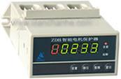 供应ZDB智能电机保护器