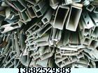 废铝回收加工厂