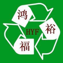废料回收加工厂13682529383