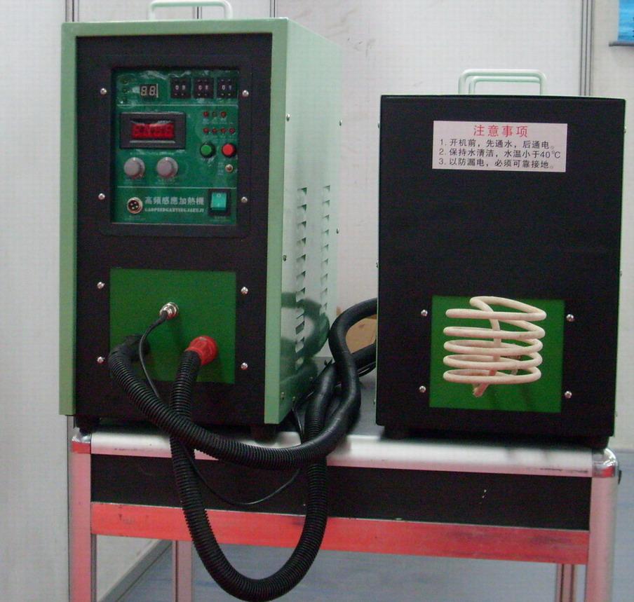 高频感应加热机; 高频淬火机高频焊机高频加热机