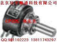 供应单圈Sakae-CP22E电位器