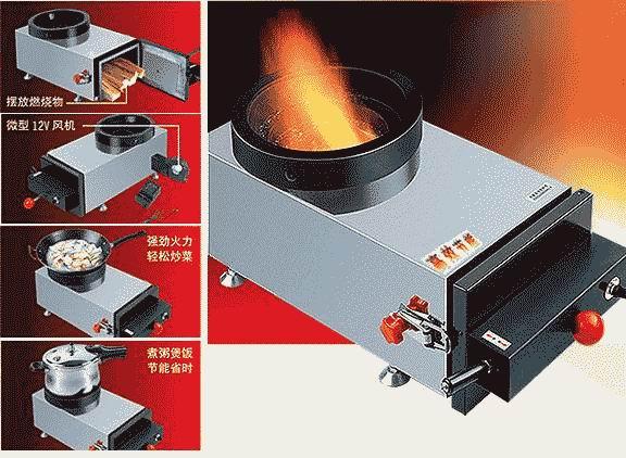 烧烤等样样都行,锅盘适用放置压力锅,炒锅,蒸锅,烧水壶,铝锅等家用