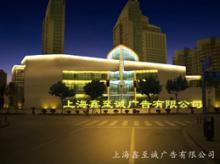 供应上海古典建筑装修设计