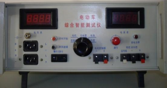 电动车综合智能检测仪报价