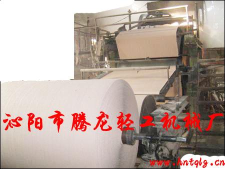 供应箱板纸造纸机批发