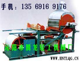 造纸机图片/造纸机样板图 (1)
