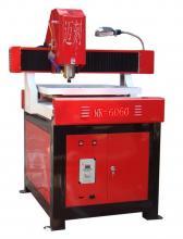 供应金属工艺品雕刻机