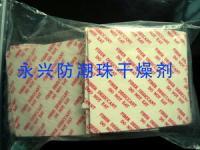 供应  覆膜纤维干燥剂