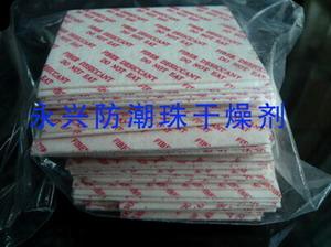 供应  覆膜纤维干燥剂片