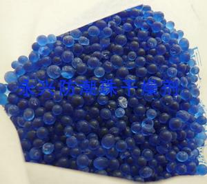 供应   蓝色硅胶