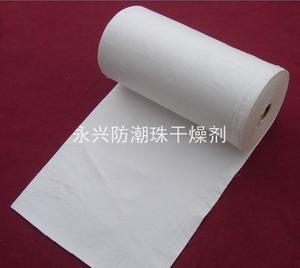 供应吸油棉