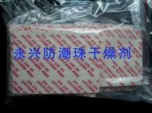 供应 环保防潮纸