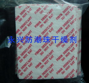 供应 环保干燥片