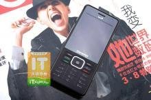 供应双卡双待3G手机