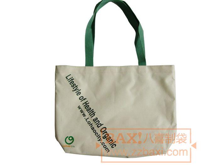 供应焦作环保棉布袋厂杂粮袋酒袋定做批发