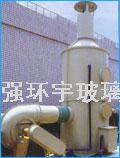 供应酸雾净化器价格