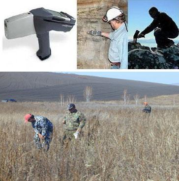 供应矿业物探仪器