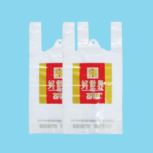 供应超市专用袋