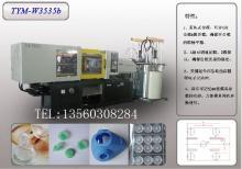供应液体硅胶专用注塑机
