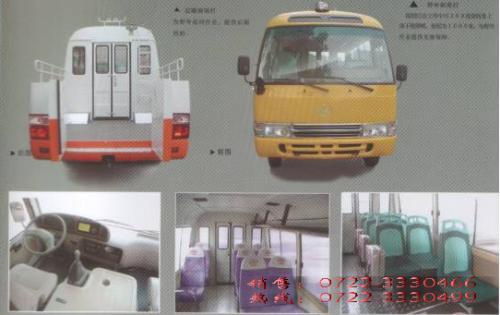 供应电力工程车13886862466批发