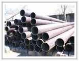 供应6479钢管 6479无缝钢管